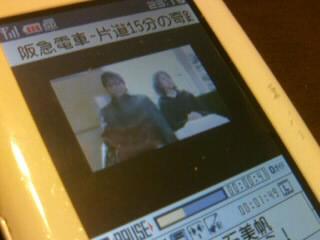 映画「阪急電車」スピンオフ