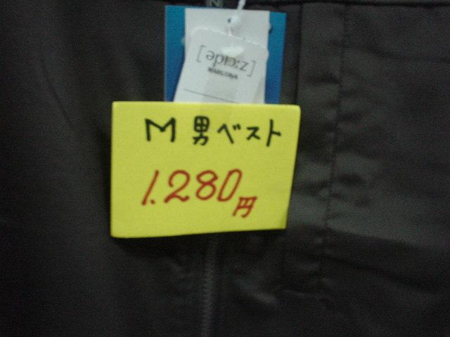 戸田マラソンに行ってました(見るだけ)
