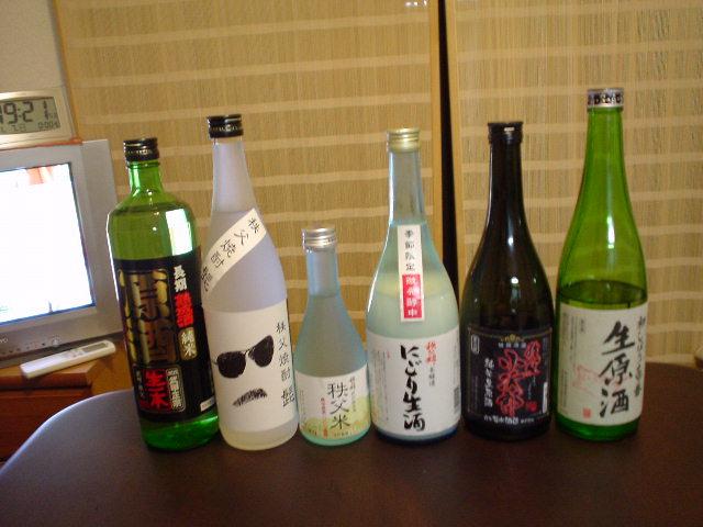秩父の酒たち