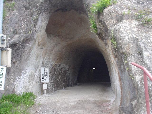 東松山に行ってました