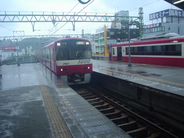 京浜急行事故復旧訓練見学レポート