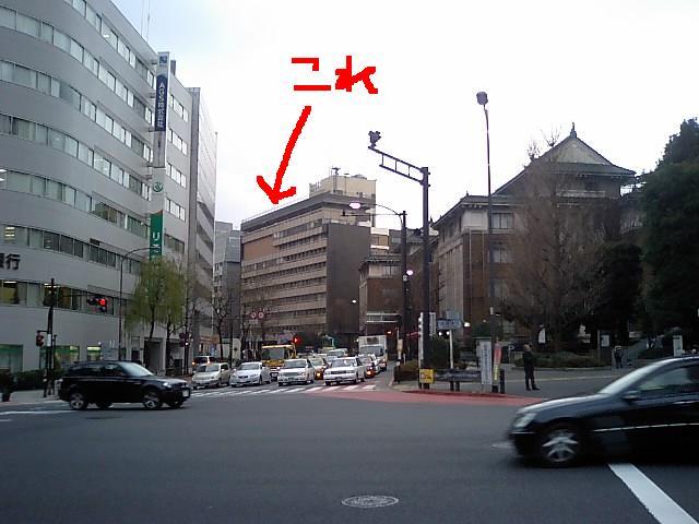 ガースー黒光り新聞社