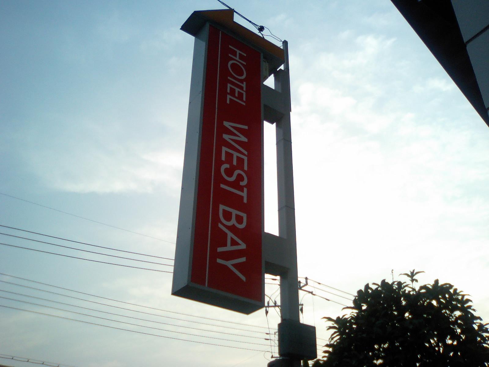 埼玉には「浦和」と名前のつくJR