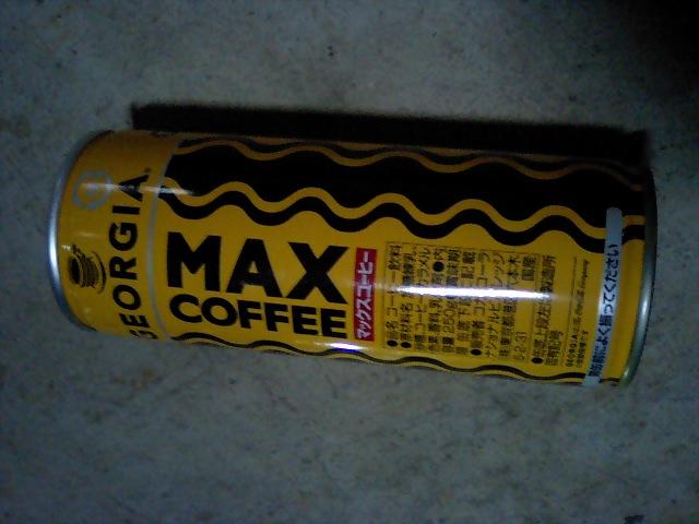 練乳入りコーヒー