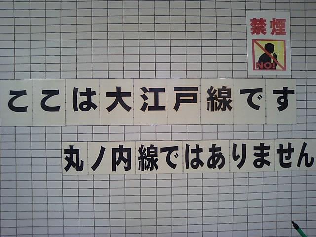 日本語の教科書風