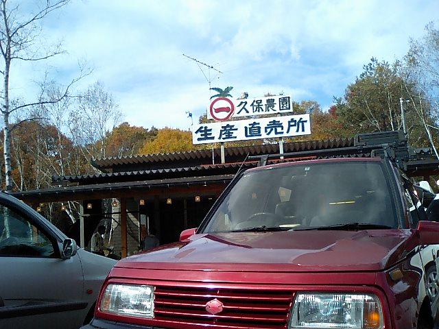 まだ軽井沢