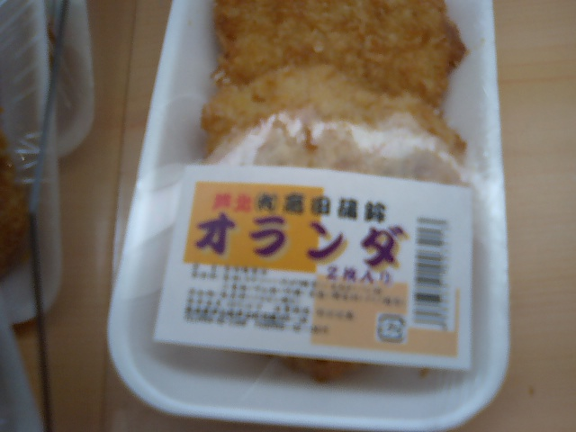 熊本ローカル惣菜