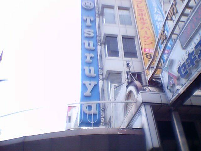 まだ熊本市内にいます